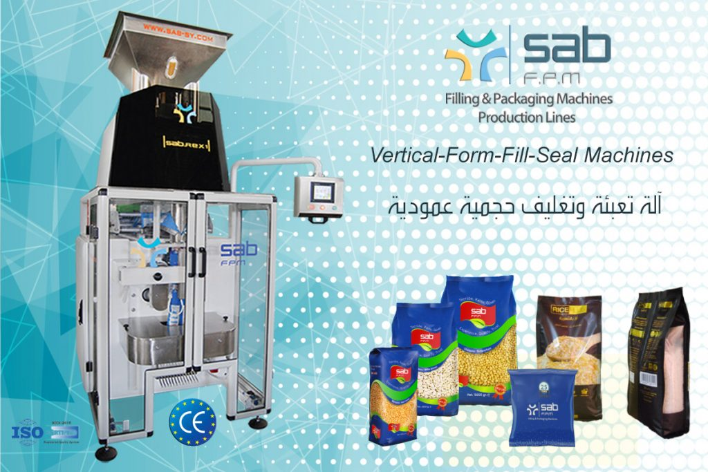 Vertical-Form-Fill-Seal Machines