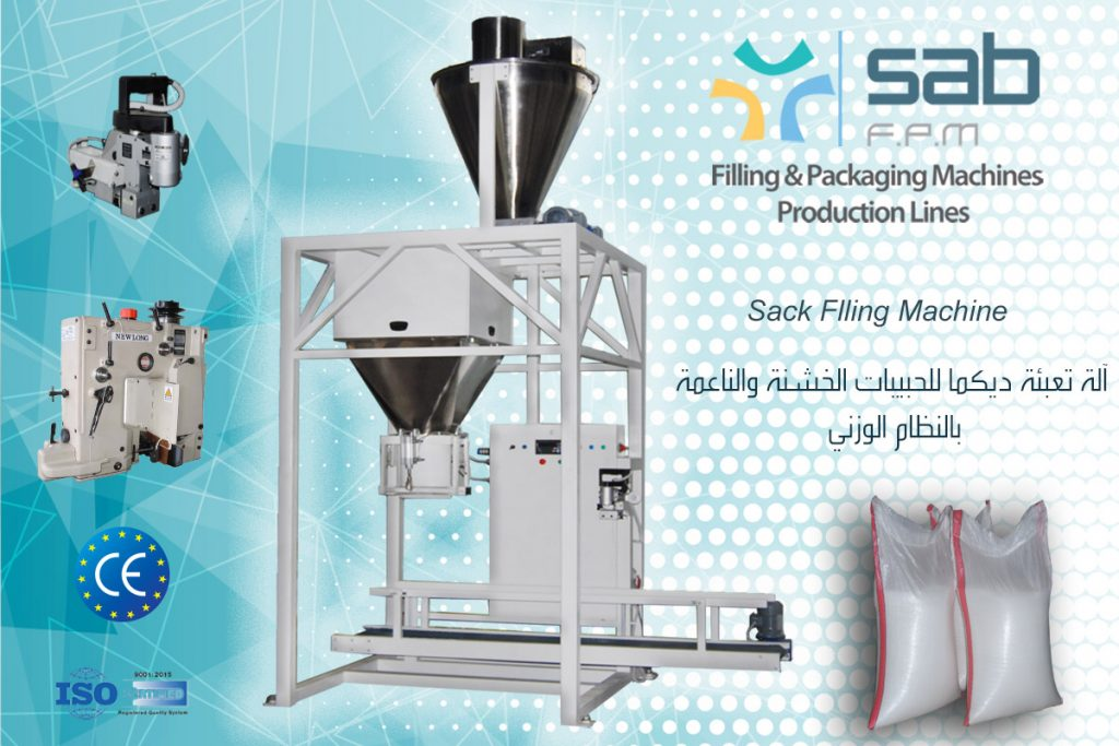 Sack filling machine