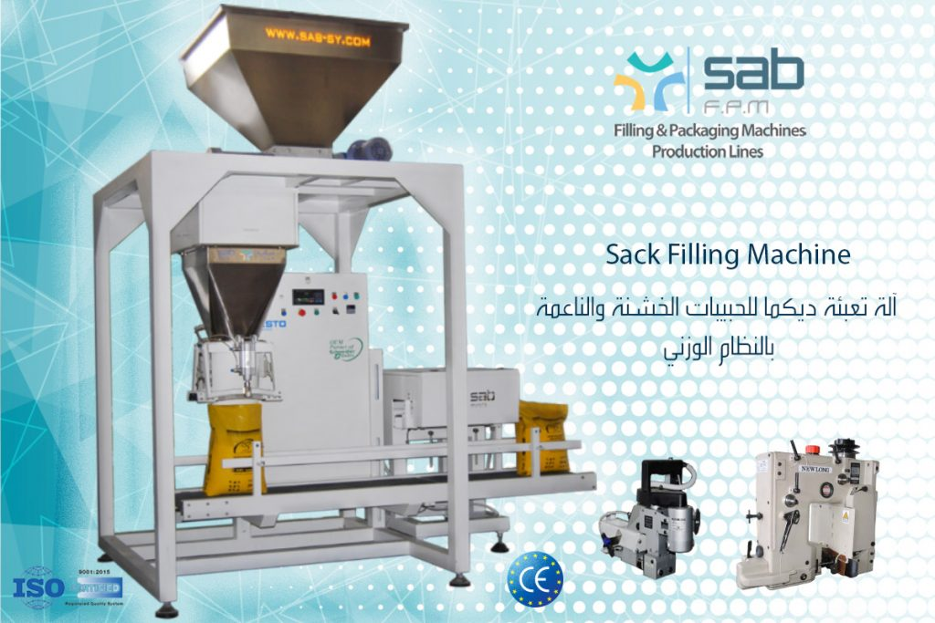 Sack filling machine for granules