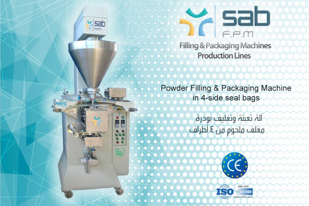 Auger Filling & Packaging Machine