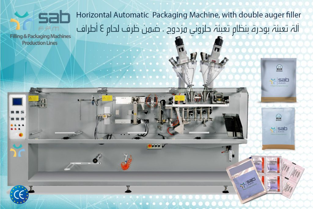Double Screw Filling & Packaging Machine
