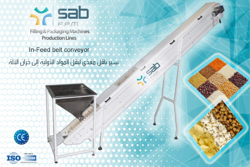 In-Feed-belt-conveyor