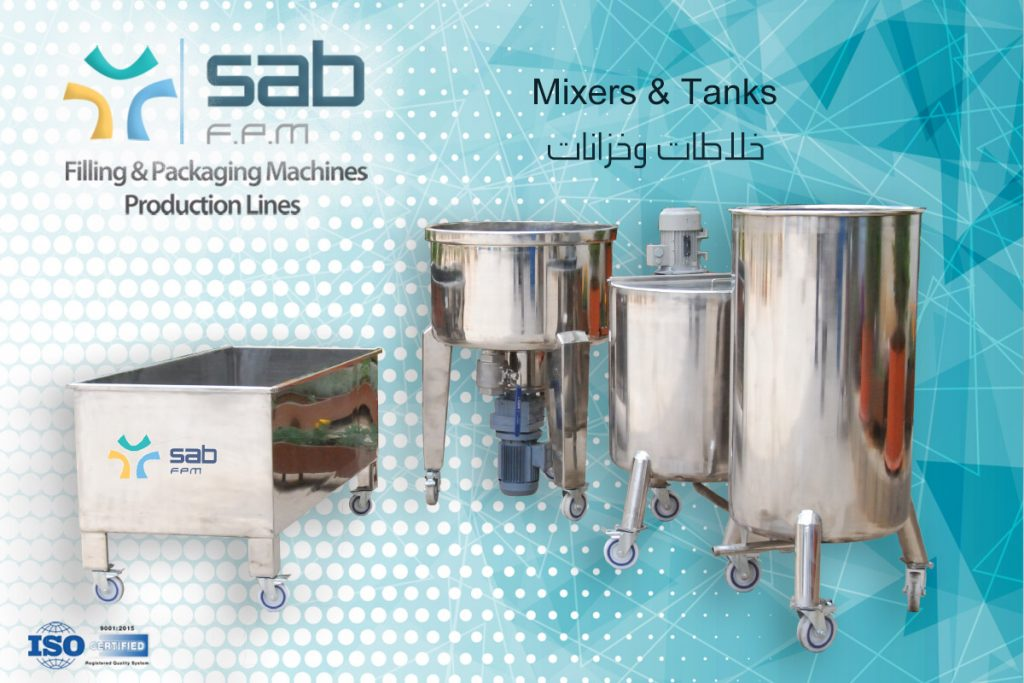 Mixers & Tanks