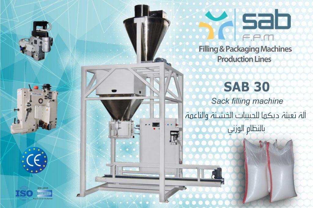 Sack filling machine for granules