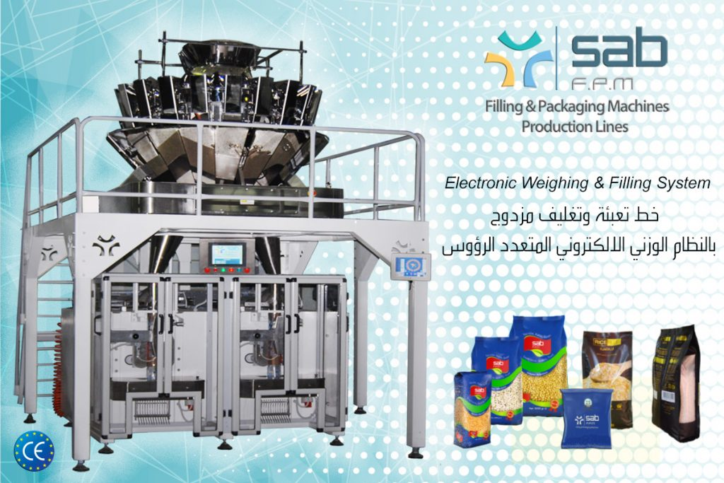 Multi-head Filling & Packaging System