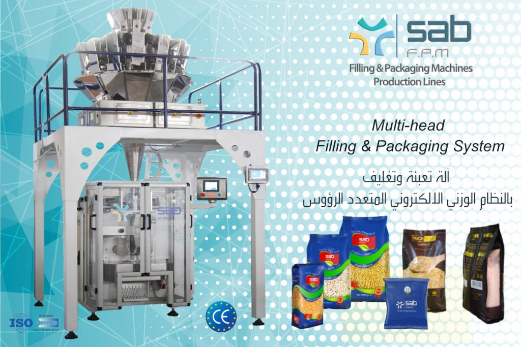 Multi-head Filling & Packaging Machine