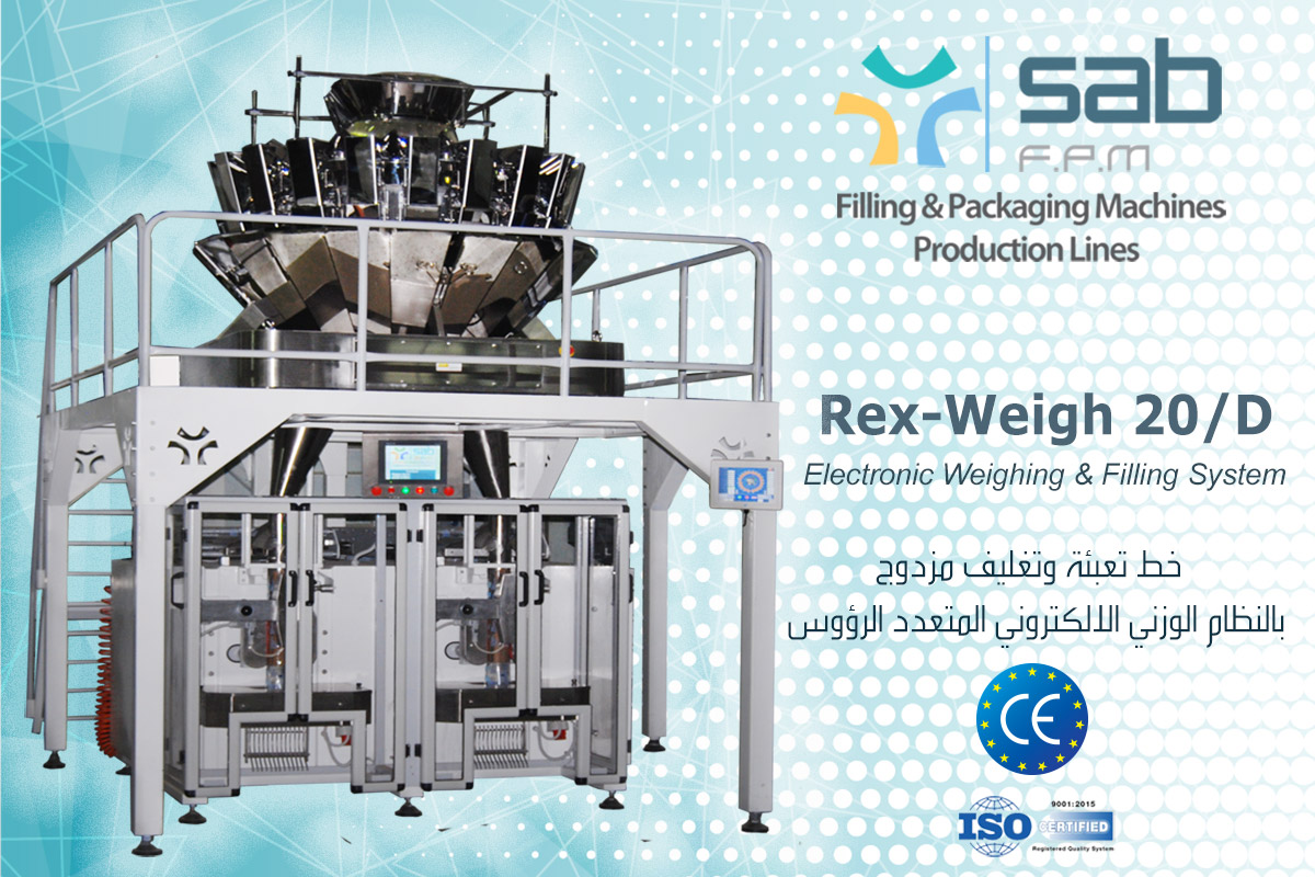 REX-WEIGH-20-DOUBLE - SAB F.B.M on