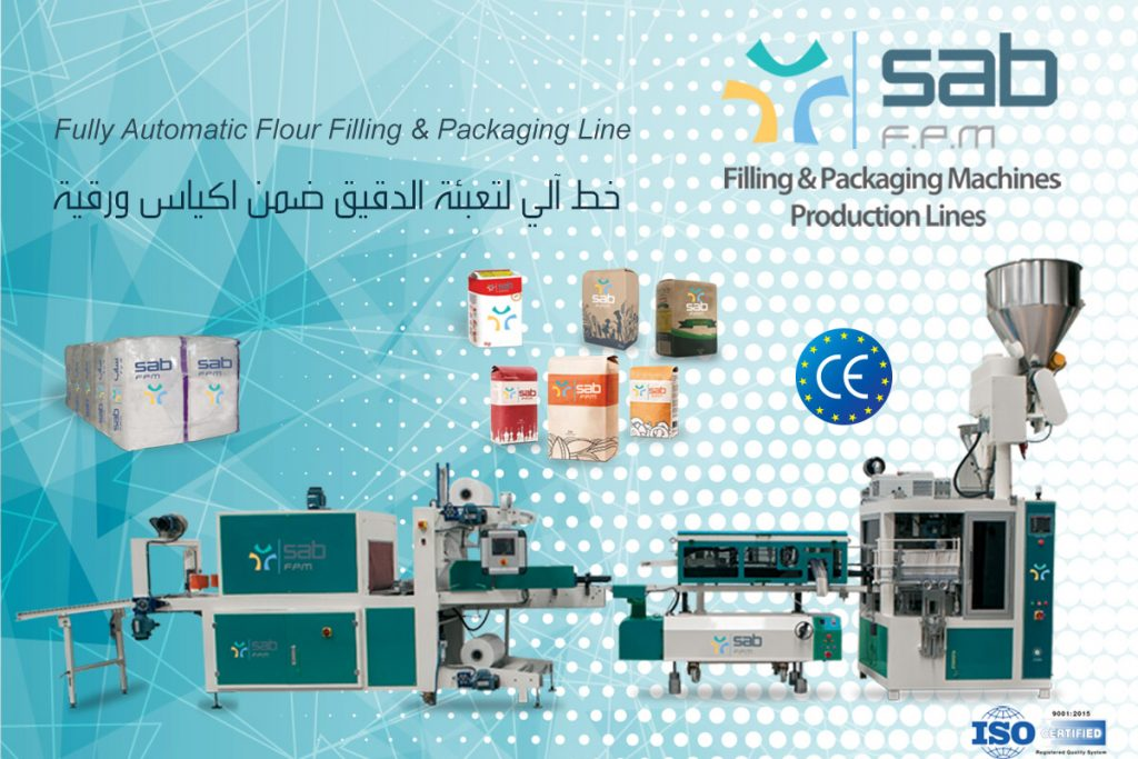 Fully Automatic Flour Filling & Packaging Line