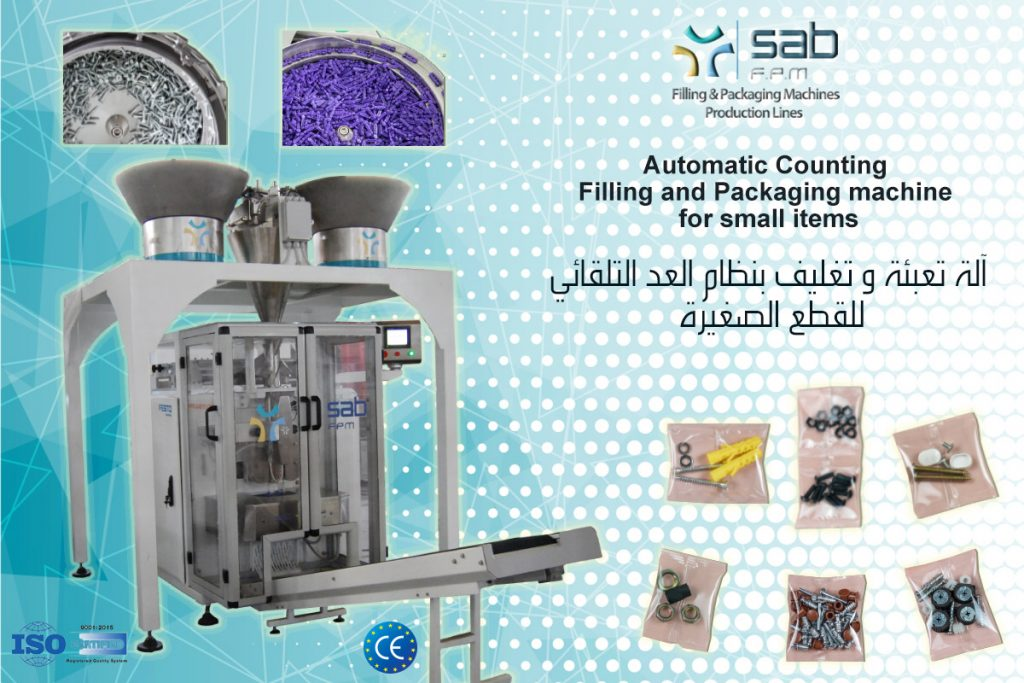 Counting And Packaging Machine